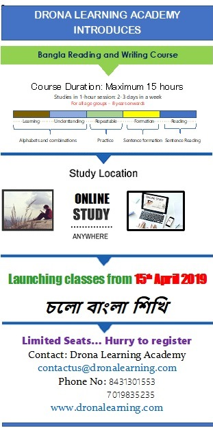 Bengali Language training